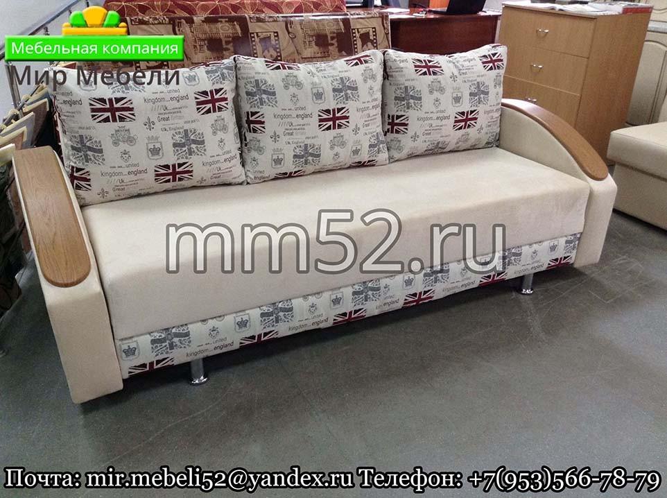 Глубина дивана в Москве