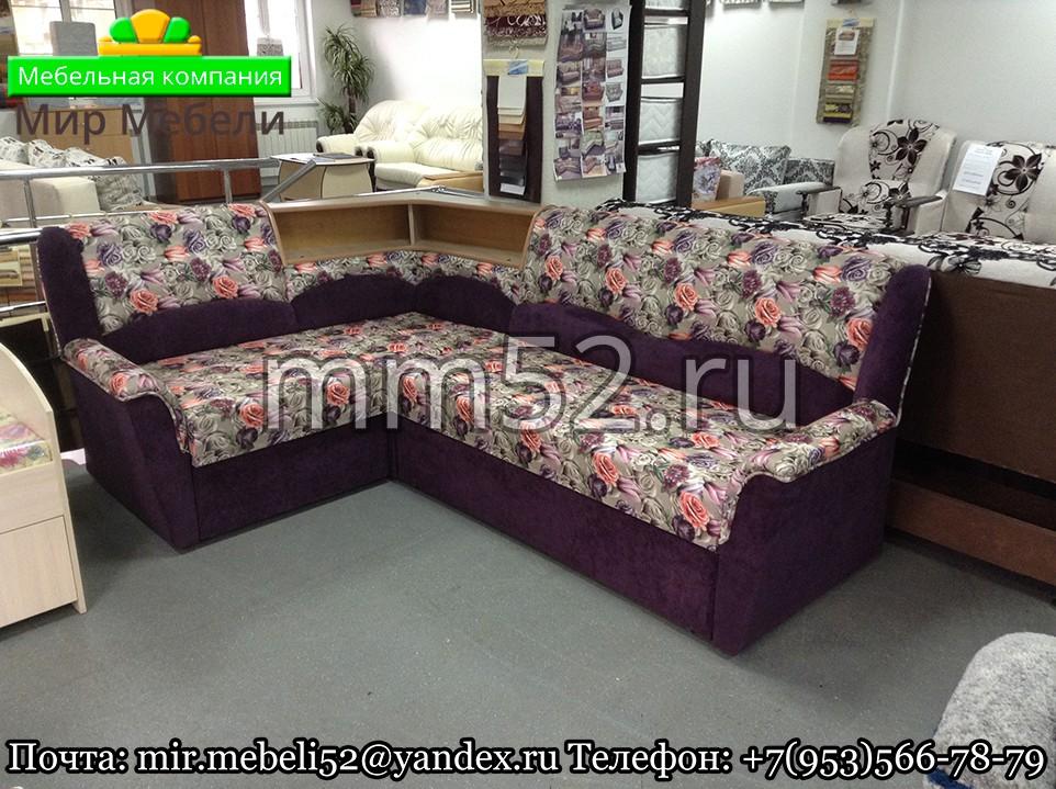 Мир диванов Москва с доставкой