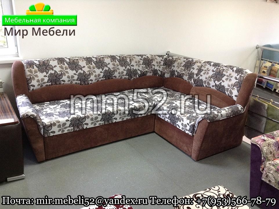 Угловые диваны дешевые Москва с доставкой